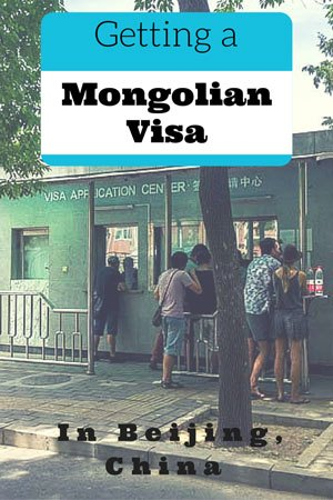 Mongolia Visa in China